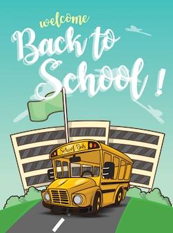 Добро пожаловать обратно в школу., школьный автобус на дороге.