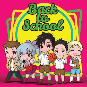 Снова в школу., концепция детей милый мультфильм.