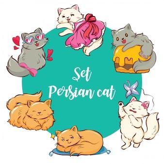 かわいいペルシャ猫の漫画のキャラクターを設定します