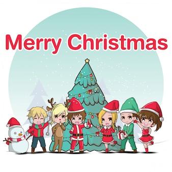 かわいい漫画のメリークリスマスパーティー