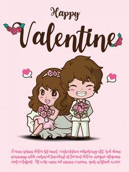 幸せなバレンタインカード、かわいい女の子と少年持株バラ。