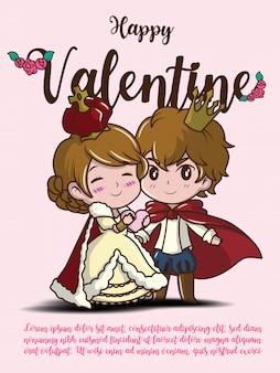 幸せなバレンタインカード、かわいい女の子と男の子の漫画。