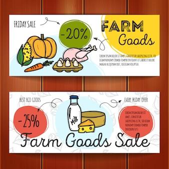 農産食品の割引クーポンのセット