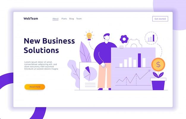 Концепция дизайна вектор бизнес и финансы