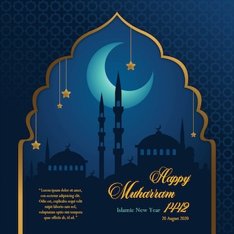 ムハッラムの月の前夜にモスクのシルエットフラットデザインのベクトルイラスト