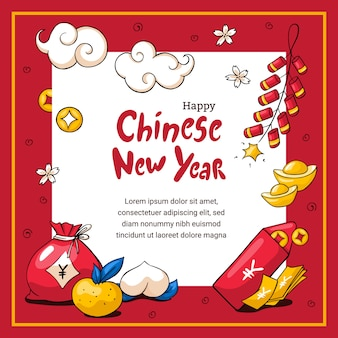 中国の新年カード