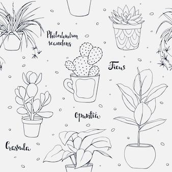 ベクターのシームレスな家の植物のパターン