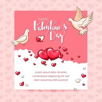 Шаблон поздравительной открытки на день святого валентина с заполнителем