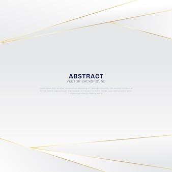 抽象的な多角形の高級ゴールドと白の背景
