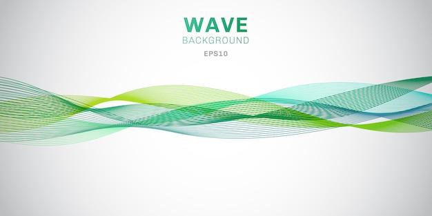 抽象的な滑らかな緑の波背景。