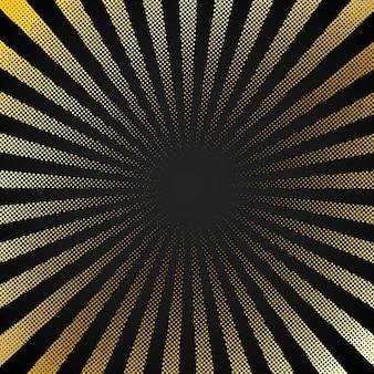 ハーフトーンサンバーストと抽象的なレトロな黒の背景
