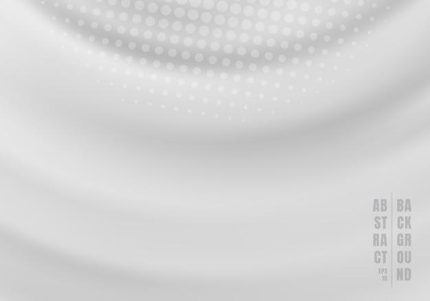 Абстрактный закрученный рифленый серый фон