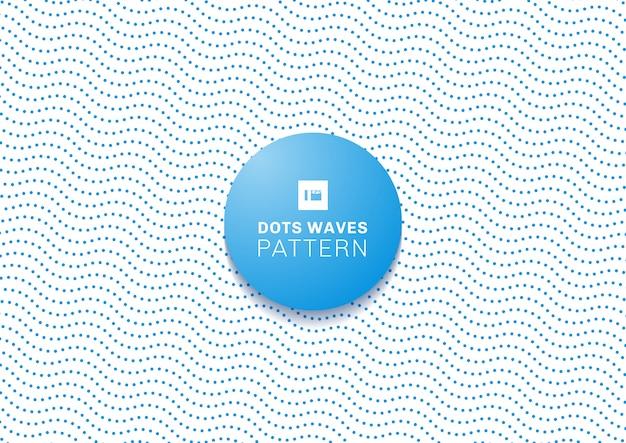 抽象的な青いドット波パターンホワイトバックグラウンド