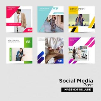 Пост в социальных сетях для шаблона цифрового маркетинга