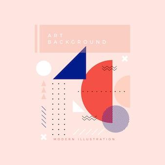 抽象的な幾何学的形状