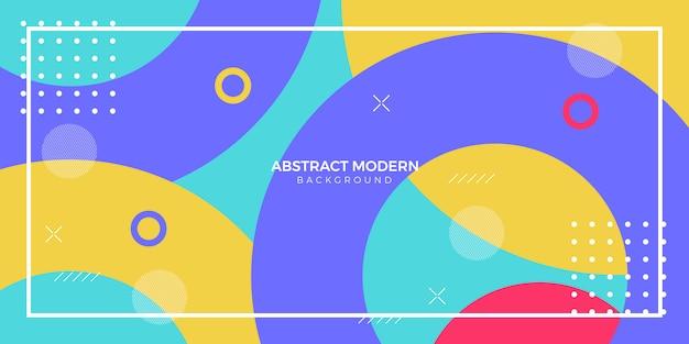 抽象的な幾何学的な背景