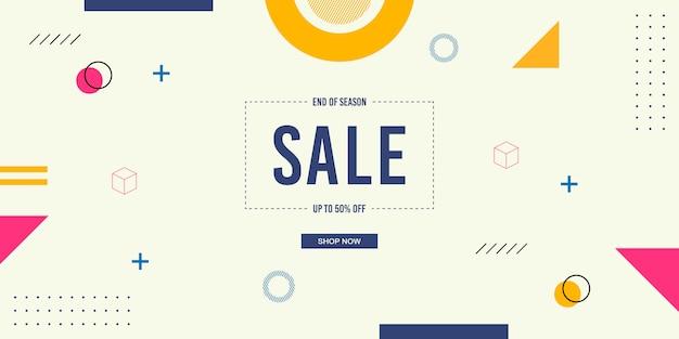 Мемфис продажа баннер