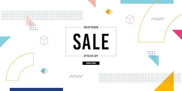 Мемфис продажа баннер фон