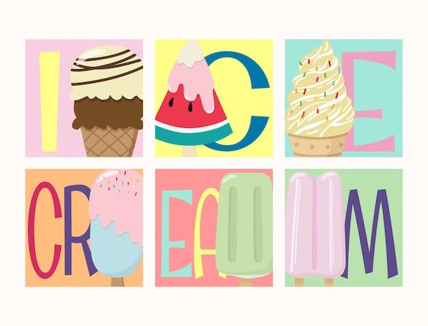 創造的なベクトルおいしいカラフルなアイスクリームコレクションのセット
