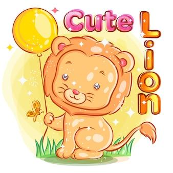 かわいいライオンは、蝶と黄色の風船を保持しています。カラフルな漫画イラスト。