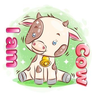 幸せな笑顔で地面に座っているかわいい牛。漫画イラスト。