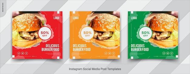 Набор бургер инста пост социальных медиа пост шаблона дизайна