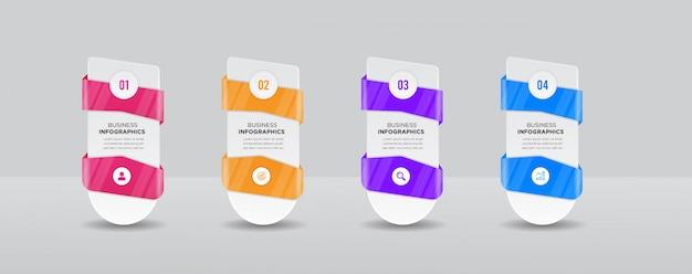 ビジネスインフォグラフィックバナーデザイン