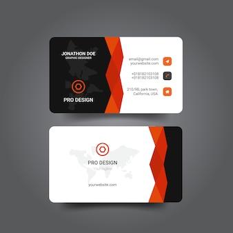 Современный дизайн визиток