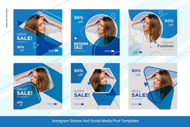 ファッションインスタ投稿ソーシャルメディア投稿テンプレートデザインのセット