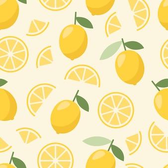 レモンのパターン。