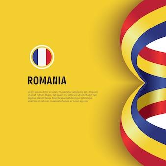 ルーマニア独立記念日ベクトルテンプレートデザインイラスト