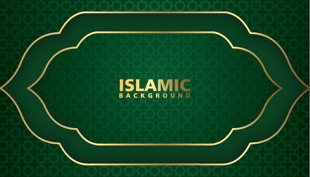 モスクの背景イラスト