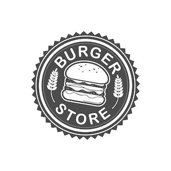 Логотип магазина бургеров