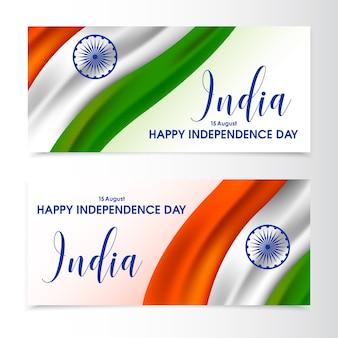 インドのバナーデザインの独立記念日