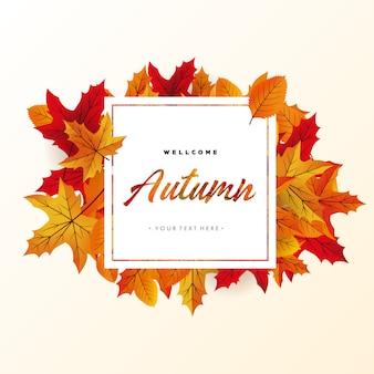 秋の背景のベクトル