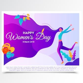 女性の日イラスト