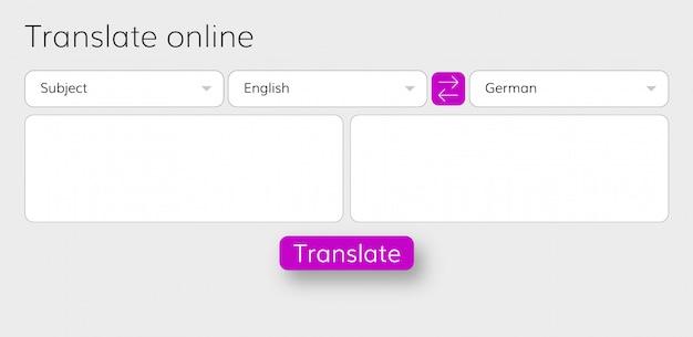 Перевести интерфейс сервиса