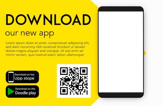 新しいモバイルアプリをダウンロードする
