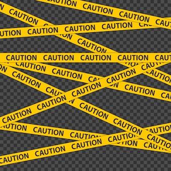 注意テープ