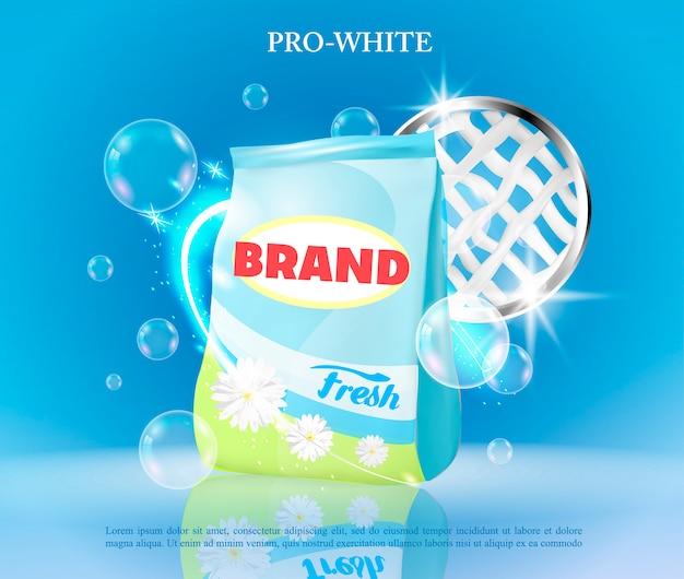 洗濯洗剤とベクトルの現実的なバナー。