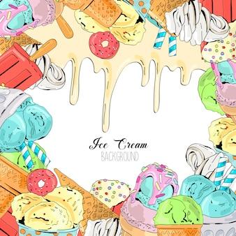 漫画かわいいカラフルなベクトルの手描き下ろしアイスクリームの背景。