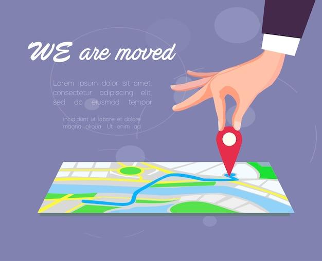 Мы переехали. векторная иллюстрация