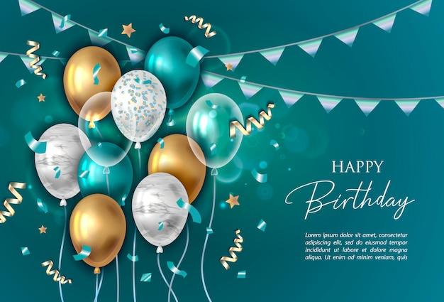 С днем рождения фон с воздушными шарами.