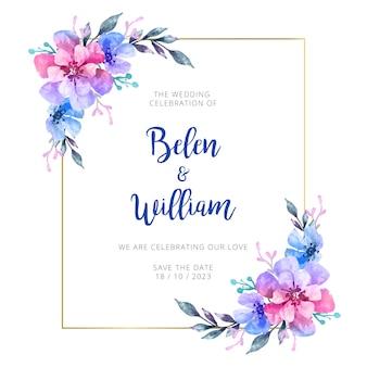 Акварельное свадебное приглашение