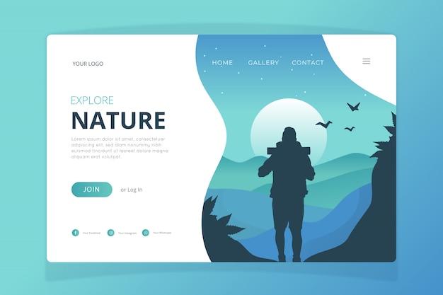 自然ランディングページテンプレート