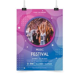 Шаблон плаката абстрактной музыки партии