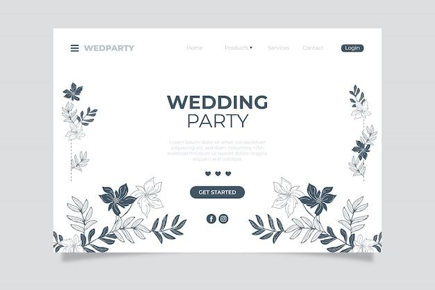 ウェディングパーティーのランディングページと手描きの花柄要素