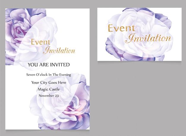 イベントへの招待