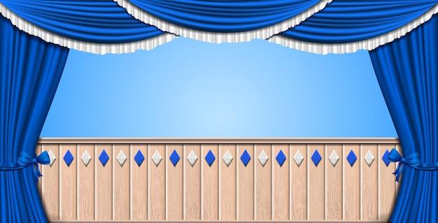 青いカーテンとオクトーバーフェストの背景