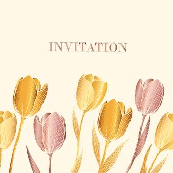 招待状チューリップの花プリント